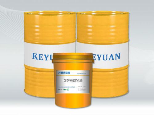 镀锌板防锈油